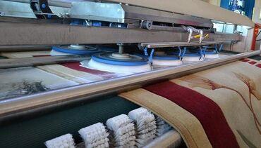 Стирка ковров | Ковролин, Палас Бесплатная доставка