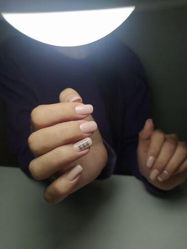 Маникюр, Педикюр | Коррекция вросших ногтей, Другие услуги мастеров ногтевого сервиса | С выездом на дом, Консультация, Одноразовые расходные материалы