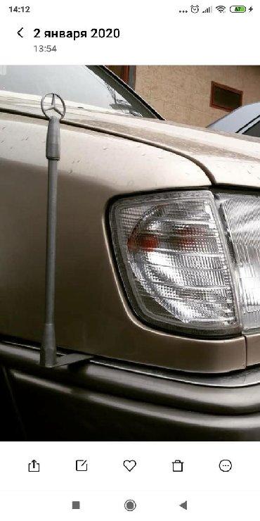 w140 в Кыргызстан: ФЛАГШТОК W126 W124 W140