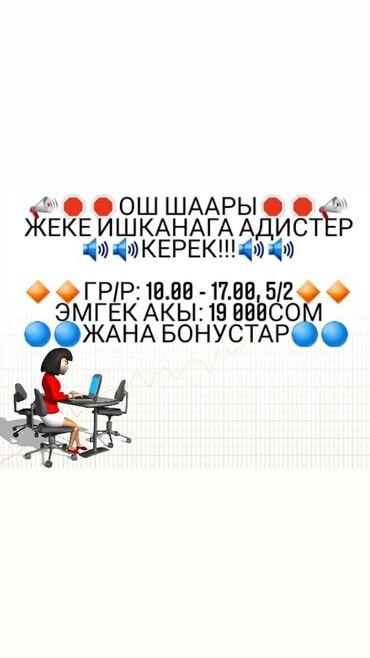 907 объявлений: Офис-менеджер. С опытом