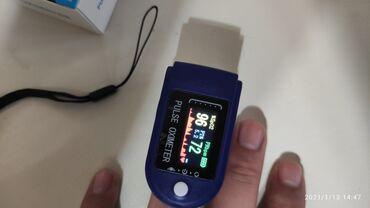 Endirim. 25 azn.Oksimetr( pulse oximeter) qandaki oksigenin miqdarini