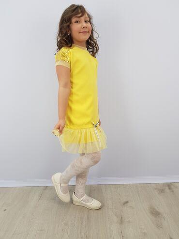 диски bmw 128 стиль r17 в Кыргызстан: Нарядное платье для девочки Артикул: 20-04Размеры: 116, 122, 128, 134