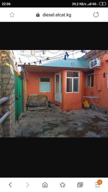 баян этюд в Кыргызстан: Продам Дом 55 кв. м, 2 комнаты