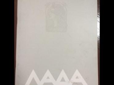 Katalog Lada - Uzice