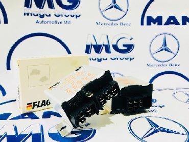 Реле поворота на все виды Mercedes-Benz / Man D6D6 D6 D2876-D2878. Ом