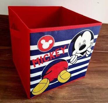 Kutija za igracke  Cena 1.150 dinara