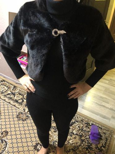 Меховые болеро новые есть размеры в Бишкек
