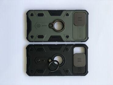 Чехлы на iPhone 11 и iPhone 11 Pro в наличии