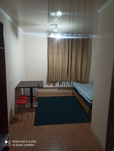 Недвижимость - Тынчтык: 19 кв. м, С мебелью