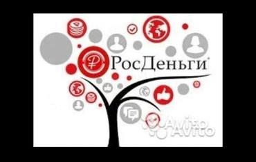 Кредитный специалист требуется в в Бишкек