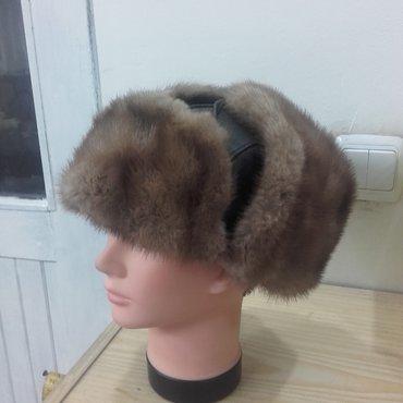 Ruaka  kapa prirodno  krzno  vizona  prirodna koža  obim 60 cm  - Novi Pazar