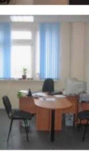 Сдаю или продаю офисные помещения в Кок-Ой
