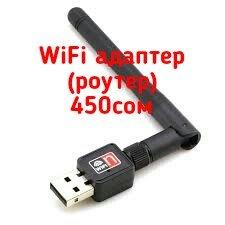 Продаю usb wifi adapter (новые)  в бишкеке в Бишкек