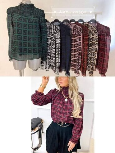 Košulje i bluze - Arandjelovac: Nova Kolekcija   Velicina:Univerzalna(SMLXL2XL)  Cena :1800 din