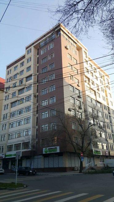 Продается 4 комнатная квартира на Исанова / Боконбаева. 4 комнат, 3 в Бишкек