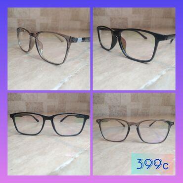 защитные очки для телефона в Кыргызстан: Компьютерные очки Levi's - для защиты глаз 👁! _акция40%✓_Новые! В