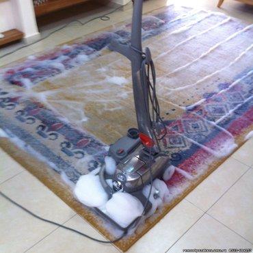 Выездная химчистка ковров и паласов, в Бишкек