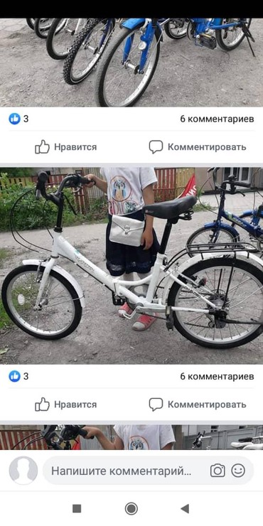Велосипед из Кореи в Лебединовка