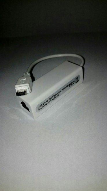 Bakı şəhərində sürətli internet adapteri micro usb ilə TV box, ip-kamera üçün. Сетева