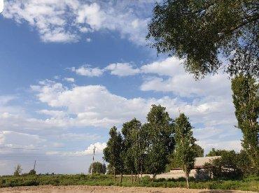 земельные участки под ижс в Кыргызстан: Продажа 9 соток Для строительства