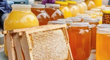 40 объявлений: Мёд. Бал. Асел. 100% натуральный горный мёд   Эң еле тазасы
