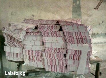 купить оборудование для производства туалетной бумаги в Кыргызстан: Срочно Продаю готовый мини производства по производству туалетная бума