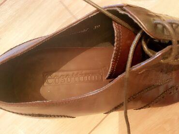 Продаю туфли мужские кожаные новые
