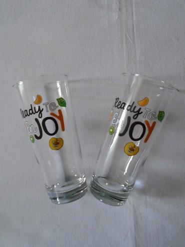 Dve nove čaše za sok. Visina čaša 15 cm a prečnijk otvora 6,5 cm. - Belgrade