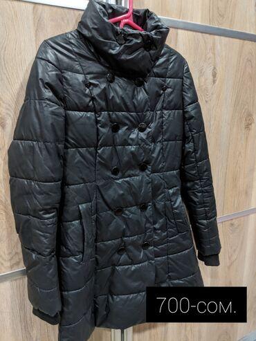 Зимняя Куртка. Самовызов платная доставка