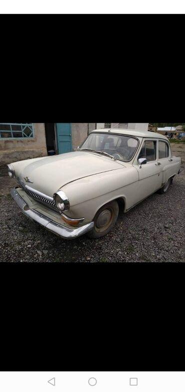 Транспорт - Гульча: ГАЗ 21 Volga 2.5 л. 1968