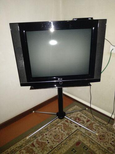 Срочно продаю телевизор LG с подставкой в хорошем состоянии все
