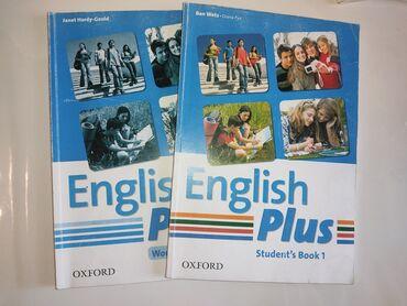 english home бишкек in Кыргызстан   КИТЕПТЕР, ЖУРНАЛДАР, CD, DVD: English plus Student's book 1 and work book 1 Oxford Janet Hardy-Gould