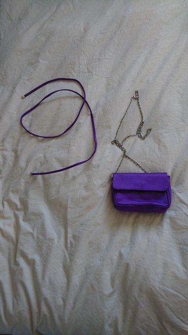 Τσαντάκι αχρησιμοποιητο με δύο λουράκια. το μωβ φοριέται και για ζωνη σε Salamina