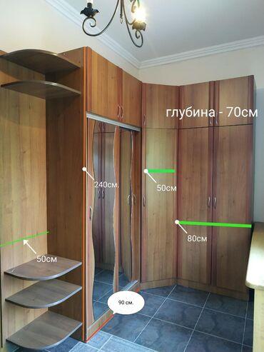 Продам шкаф угловой, в хорошем состоянии. Все размеры указаны на фото