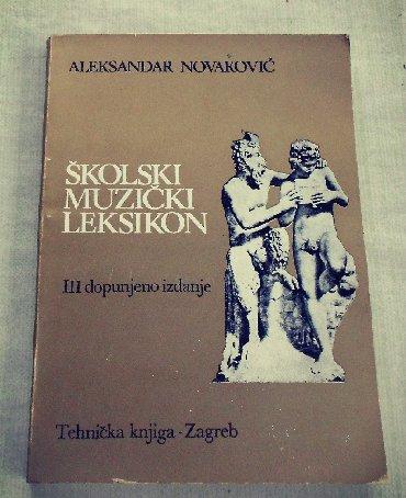 Knjige, časopisi, CD i DVD | Loznica: Školski muzički leksikon - Aleksandar NovakovicTehnička knjiga Zagreb