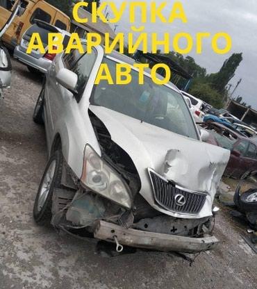 Lexus RX в Бишкек