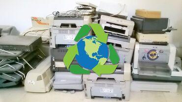 биндеры 200 листов с прямоугольными отверстиями в Кыргызстан: Скупка нерабочих принтеров,компьютеров, ноутбуков.В общем всякой