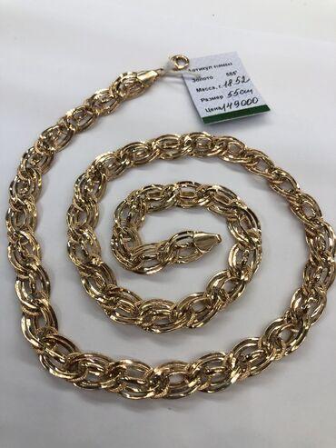 цена золота за грамм в Кыргызстан: Золотая цепочка 18,52 граммов