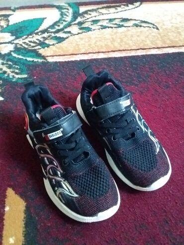 Детские кроссовки 31 размер маломерные .В отличном состоянии