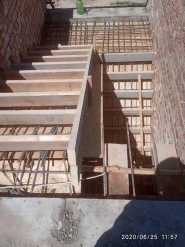 Бир кабаттуу уйлор - Кыргызстан: Услуги строительство