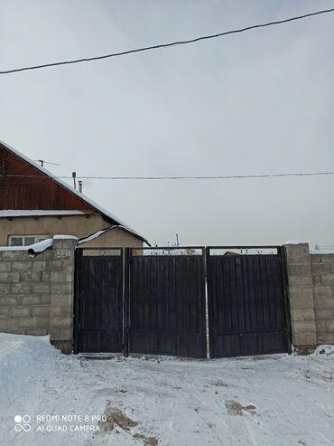 продам маламута в Кыргызстан: Продам Дом 60 кв. м, 3 комнаты