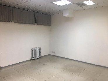 снять небольшой офис в аренду в Кыргызстан: Сдаём офис в аренду Адрес: Панфилова/ФрунзеПлощадь - 22 м3ресепшн - 17