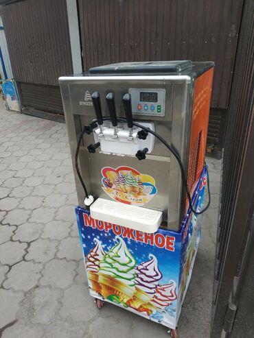 фрезер-для-мороженого в Кыргызстан: Аппарат для морожнего!!!(BING ZHIL)Состояние отличное.Удобно для