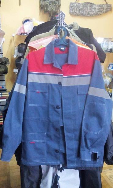 Костюм рабочий летний (куртка и брюки) в Бишкек