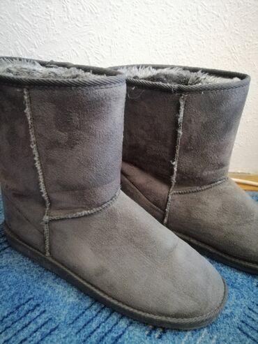 Zenske sandale broj - Srbija: NOVO! Ženske čizme br 41