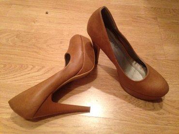 Cipele br 41 (manji je kalup), nosene samo jednom.  - Pancevo