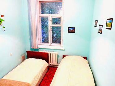 Аренда комнат в Кыргызстан: Сдаются комнаты в центре города. Бывший хостел. В каждой комнате имеет