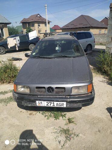 Volkswagen Passat 1.8 л. 1992 | 3500000 км