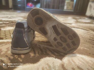 Детский мир - Дачное (ГЭС-5): Продаю детские вещи в хорошем состоянии. Босоножки 23 размер. Две