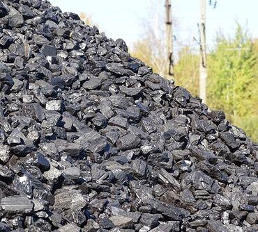 1492 объявлений: Уголь уголь уголь уголь уголь уголь угольКаражарШубаркуль отборный без